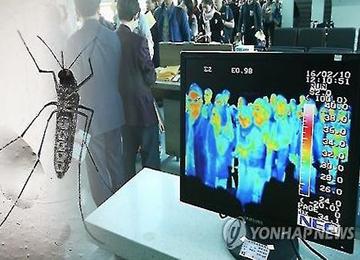 Séoul finalise sa seconde stratégie nationale pour se prémunir face aux nouvelles épidémies