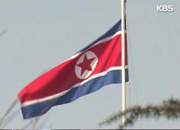 N. Korea Stresses