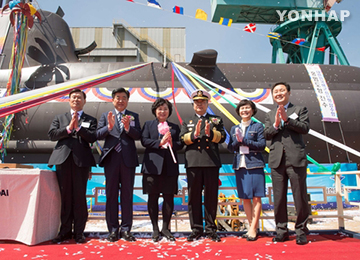 S. Korean Navy Takes over New Submarine