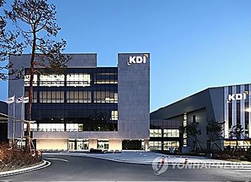KDI: Konjunkturabschwächung setzt sich fort