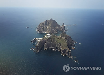 Seoul Warns Japan to Stop Futile Territorial Claims