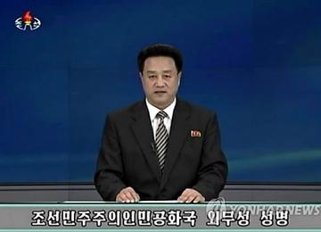 Bắc Triều Tiên đe dọa tăng cường ngăn chặn hạt nhân nếu Mỹ tiếp diễn các chính sách thù địch