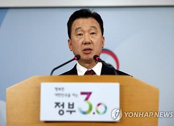 Số người tị nạn Bắc Triều Tiên trong quý I tăng 17,5% so với cùng kỳ năm 2015