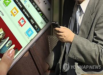 22.4 % زيادة في التسوق الإلكتروني في كوريا خلال يناير