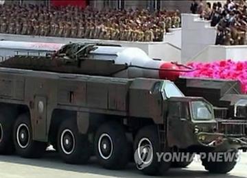 N. Korea Test Fires Additional Ballistic Missile
