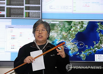 'Japan's Quakes May Cause 5.0 Magnitude Quake on Korean Peninsula'