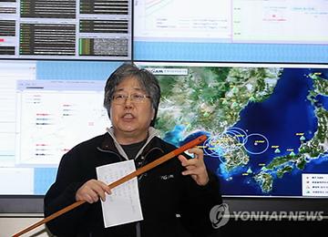 'Japan's Quakes May Cause 5.0 Magnitude Quake on Korean Peninsula'