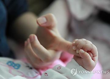 未婚男女の6人に1人、「結婚しても子どもは産みたくない」