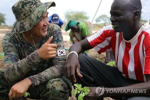S. Korean Military Unit Teaches Farming to South Sudan