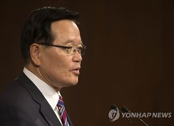 S. Korean, Japanese Lawmakers Launch Dialogue Channel