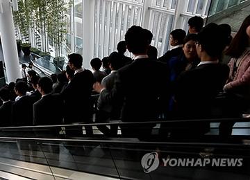韓国の定年退職者 10人に8人が「老後の生活費」不足