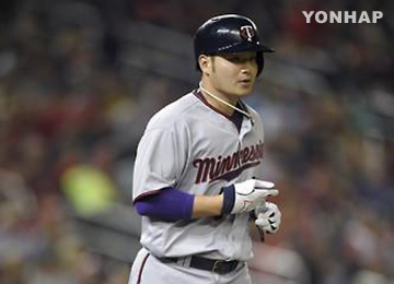 Twins' Park Byung-ho Listed as MLB April All-Star