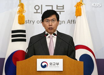 韩国政府对安理会发表谴责北韩发射导弹媒体声明表示欢迎