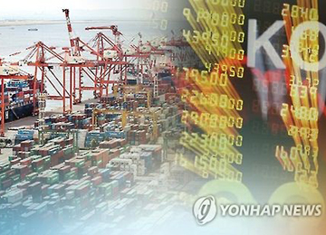 KDI Likely to Lower 2016 Economic Growth Outlook to 2% Range