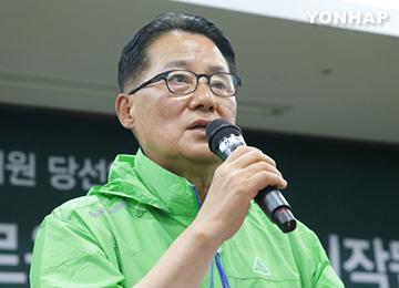 国民の党 20代国会の初代院内代表に「朴智元」