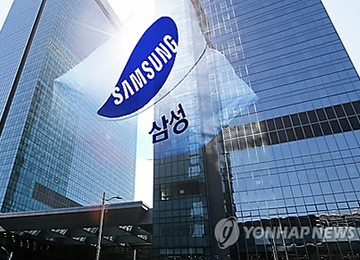Samsung Electronics Hints at Counter-Suit Against China's Huawei