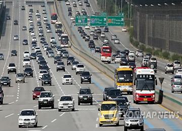 排ガス集中点検 PM2.5対策