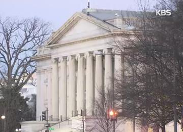 EEUU sanciona a 16 entidades y 7 particulares norcoreanos