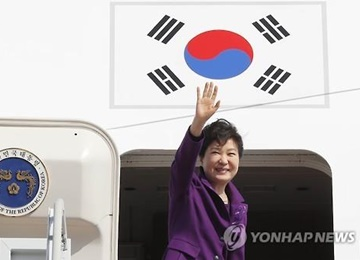 Pres. Park to Leave for Iran Sunday