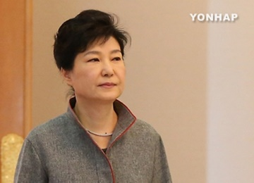 Park Urges New Assembly to Work for Livelihood