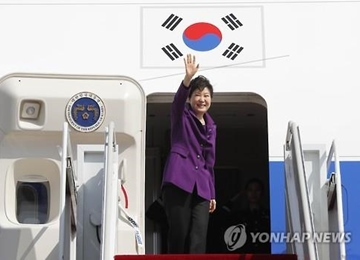 Pres. Park Departs for Iran