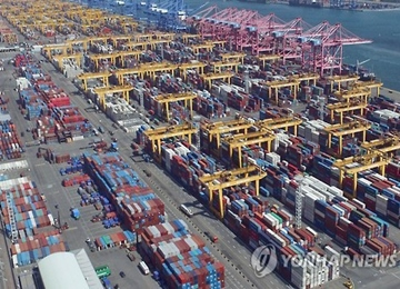 S. Korea's Exports Drop 11.2% in April