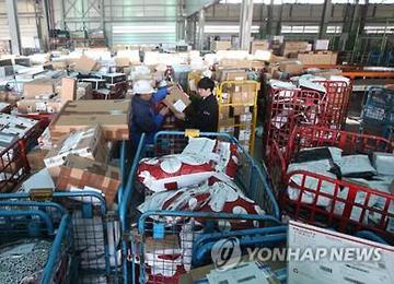 韩国电子商务出口首超电子商务进口