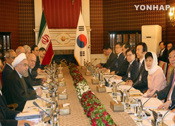 Park Holds Summit with Iranian President