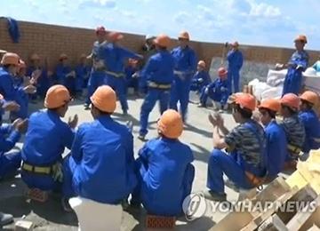 Los trabajadores norcoreanos retornan unos 2 billones de wones al año