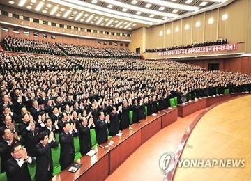 N. Korea Party Congress Opening Friday to Proclaim 'Kim Jong-un Era'