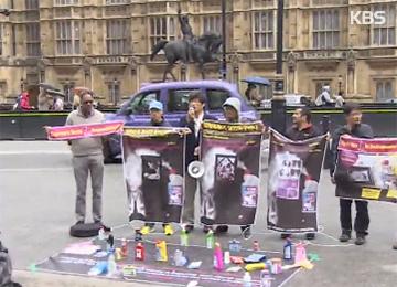 Keluarga Korban Disinfektan Pelembab Udara Lakukan Jumpa Pers di London