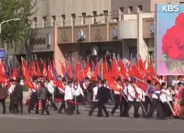 """""""Bắc Triều Tiên trở thành cường quốc sở hữu hạt nhân"""""""