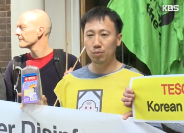 Oxy Sterilizer Victims Protest in London