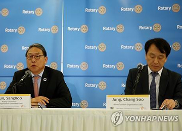 2016 Rotary Int'l Convention to Open in S. Korea Later This Month