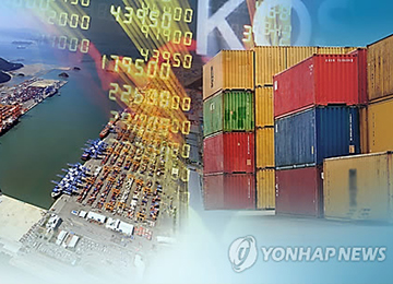 BOK: S. Korea's Current Account Surplus Dwindled in 2016