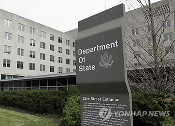 US: No Plans for Bilateral Talks with N. Korean Envoy at NEACD