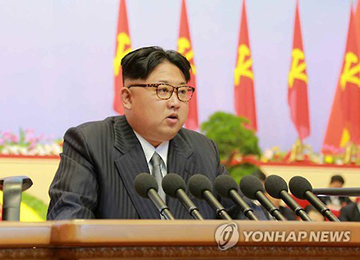 Kim Jong-un on Int'l List of Press Freedom Predators