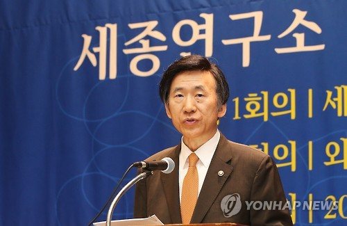 Foreign Minister: Seoul to Continue to Put Pressure on Pyongyang
