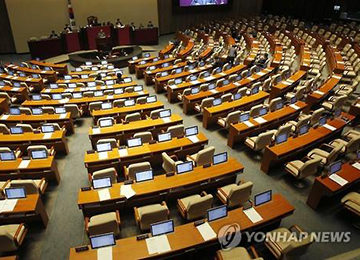 Parties Feud Over President's Veto of Hearings Bill