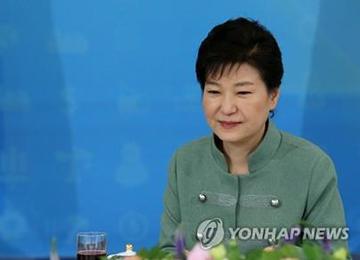 Visites de Park Geun-hye en Afrique et en France avec une importante délégation économique