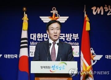 Corea del Sur rechaza la propuesta norcoreana de organizar una reunión militar