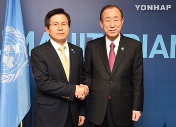 El primer ministro surcoreano se reúne con Ban Ki Moon