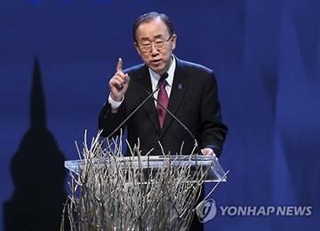 UN-Chef Ban besucht Südkorea