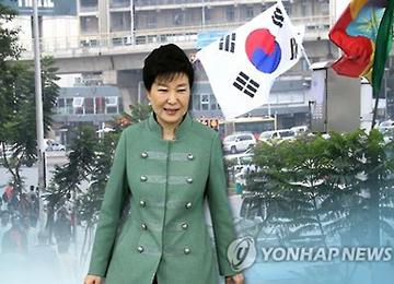 Presiden Park Geun-hye Bertolak ke Afrika dan Prancis