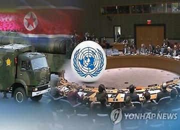 Sekjen PBB Ban Ki-moon Mengunjungi Korea Selatan