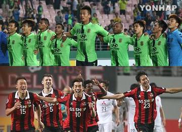 كوريا تفوز بكأس عموم الهند لكرة القدم للشباب