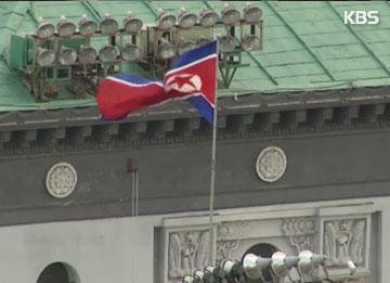 كوريا الشمالية تكرر دعوتها لوقف السياسات العدائية الأمريكية