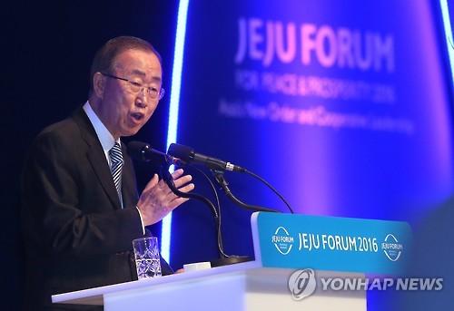 UN Chief Calls for Dialogue with N. Korea