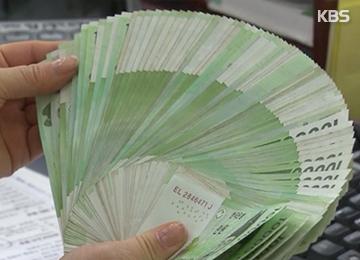 L'endettement des ménages s'élève à 1 223 000 milliards de wons