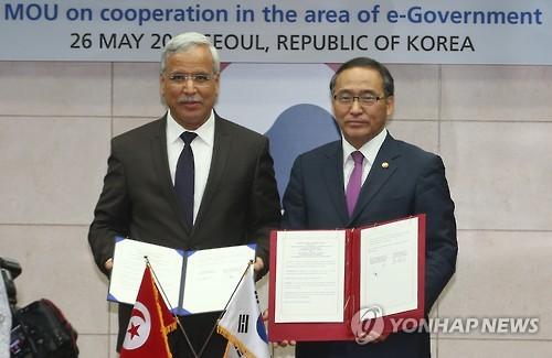 تونس تشكر كوريا على بناء موقع للمظالم على الانترنت
